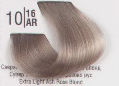 10/16AR Сверхсветлый холодный розовый блонд SPA Cream Color Профессиональный краситель для волос