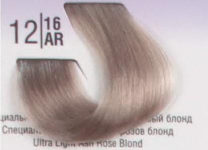 12/16AR Специальный светлый холодный розовый блонд SPA Cream Color Профессиональный краситель для волос