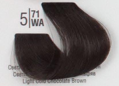 5/71WА Светлый холодный коричневый шатен SPA Cream Color Профессиональный краситель для волос