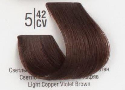5/42CV Светлый медный перламутровый шатен SPA Cream Color Профессиональный краситель для волос