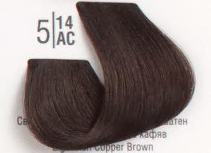 5/14АС Светлый холодный шоколадный шатен SPA Cream Color Профессиональный краситель для волос