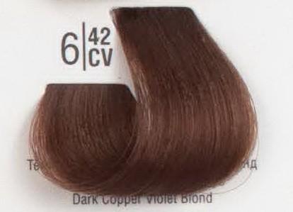 6/42CV Темный медный перламутровый блонд SPA Cream Color Профессиональный краситель для волос