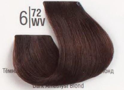 6/72WV Темный коричневый перламутровый блонд SPA Cream Color Профессиональный краситель для волос