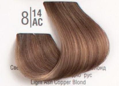 8/14АС Светлый холодный шоколадный блонд SPA Cream Color Профессиональный краситель для волос