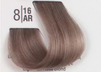 8/16AR Светлый холодный розовый блонд SPA Cream Color Профессиональный краситель для волос