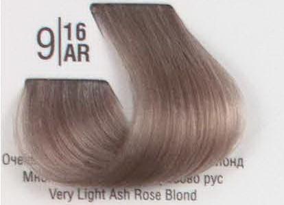 9/16AR Очень светлый холодный розовый блонд SPA Cream Color Профессиональный краситель для волос