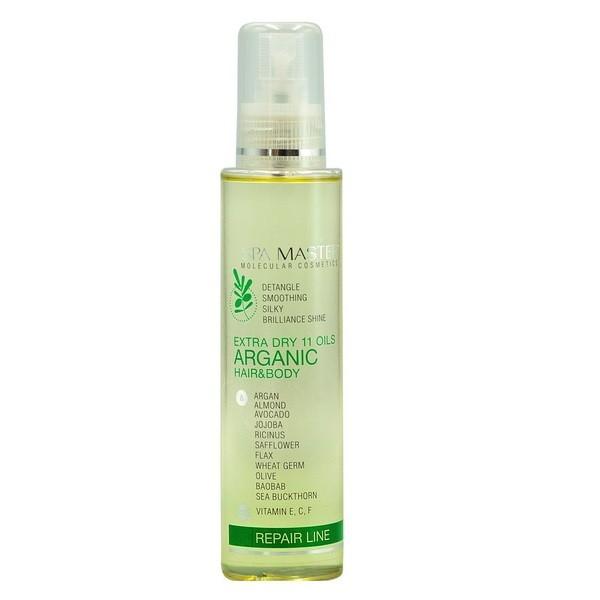 Аргановая сыворотка для восстановления волос и кожи 11 масел(135мл) SM 215 Spa Master Professional