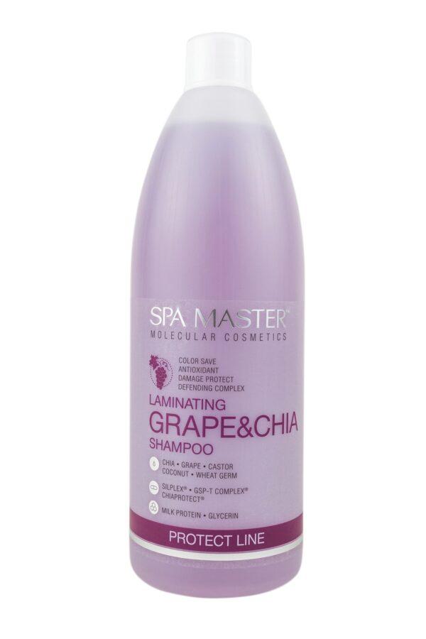 Ламинирующий шампунь для защиты волос (970 мл) SM 201 Spa Master Professional