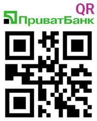 Privatbank-QR3